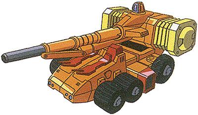 gmx-gh101-tank.jpg