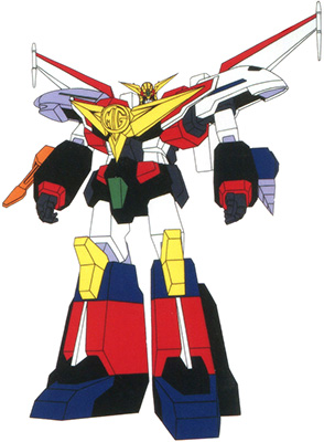 great_mightgaine.jpg