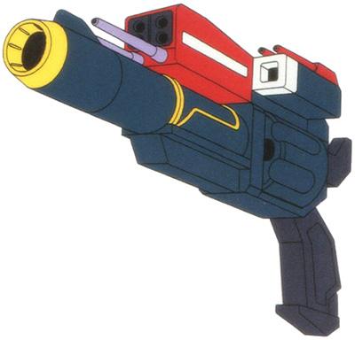 might_gunner_cannon.jpg