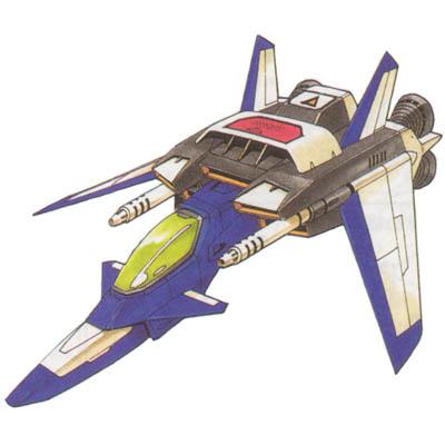 rx-99-corefighter.jpg